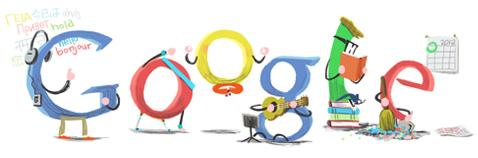 Bonne année 2012 logo google